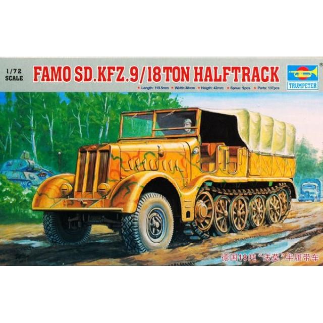 German Sd. Kfz. 9 Famo 18 Ton Halftrack