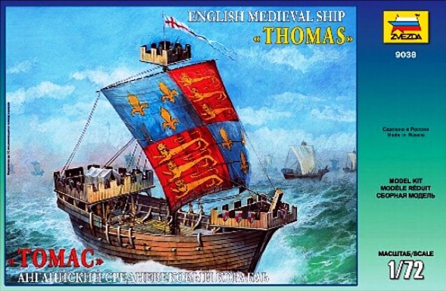 English Medieval Ship Thomas