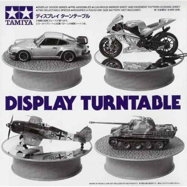 Display Turntable