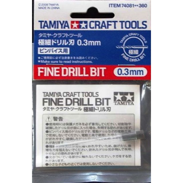 Fine Drill Bit (0.3mm)