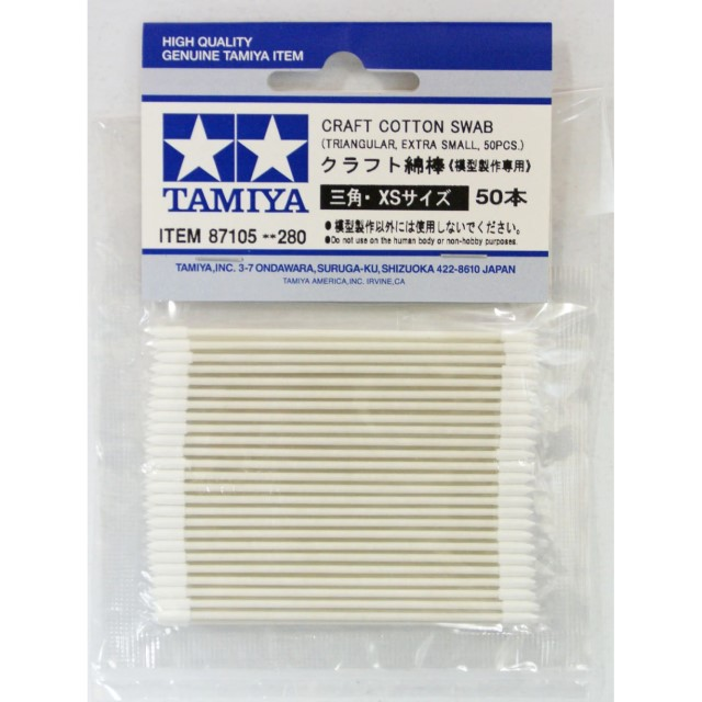 Craft Cotton Swab (Triangle, Extra Small 50Pcs)
