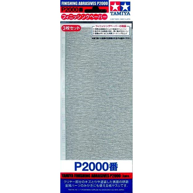 Finishing Abrasives P2000 (3 Sheets)