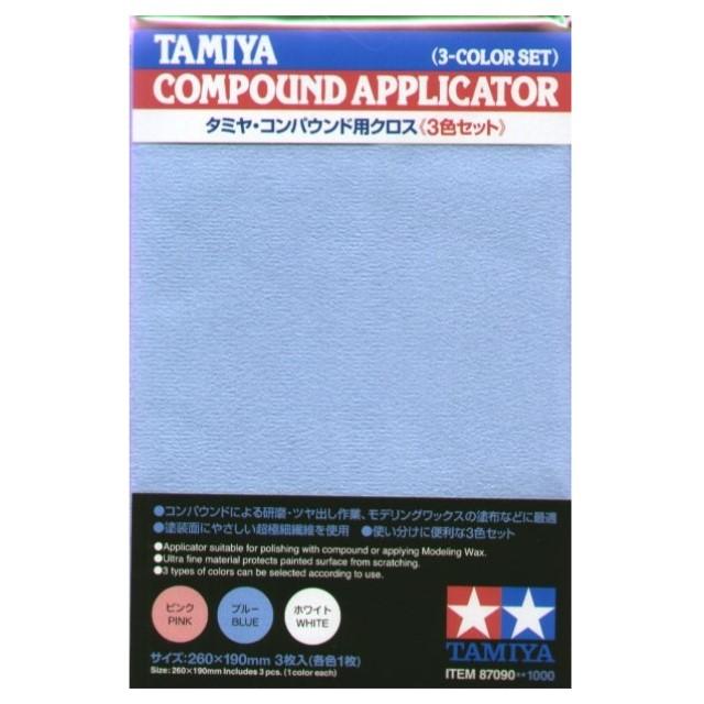 Compound Applicator (3-Colour Set)