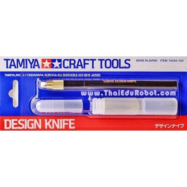 Design Knife