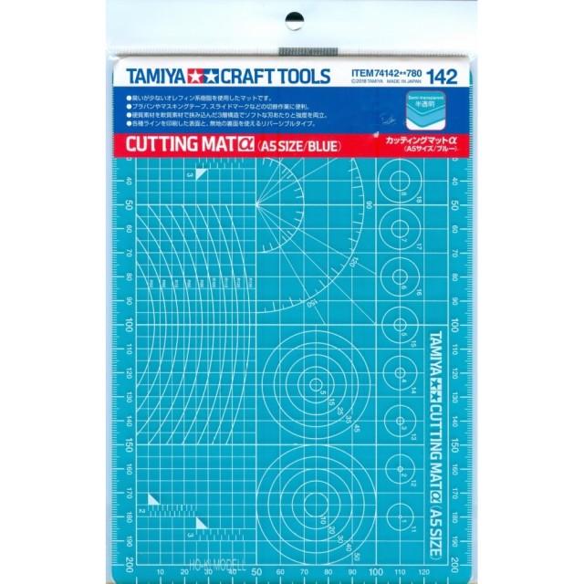 Cutting Mat (A5 Size/Blue)