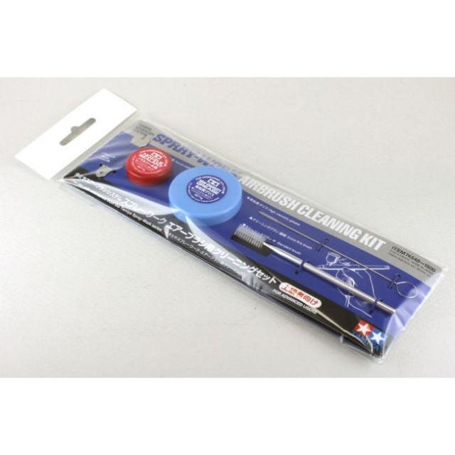 SW Airbrush Cleaning Kit