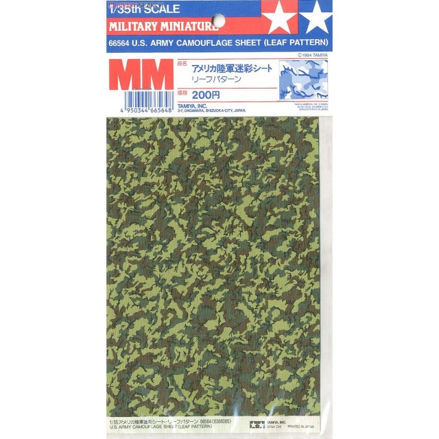 U.S. Camouflage Sheet (Leaf Pattern)