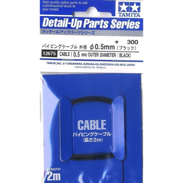 Cable 0.5mm OD (Black)