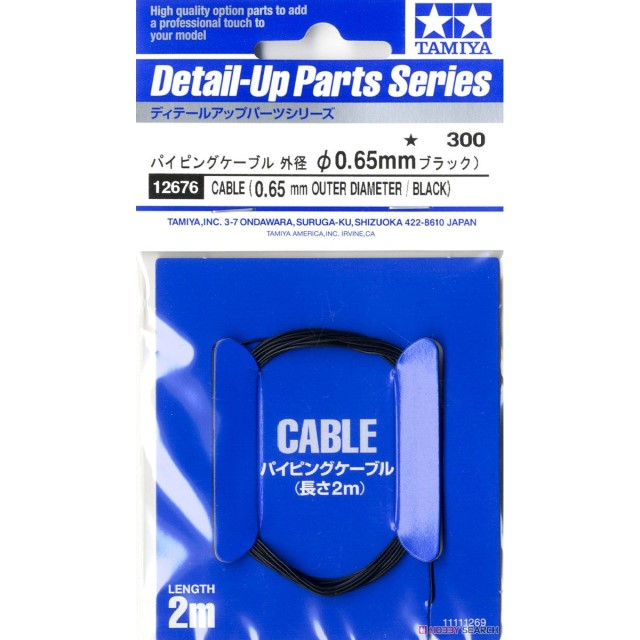Cable 0.65mm OD (Black)