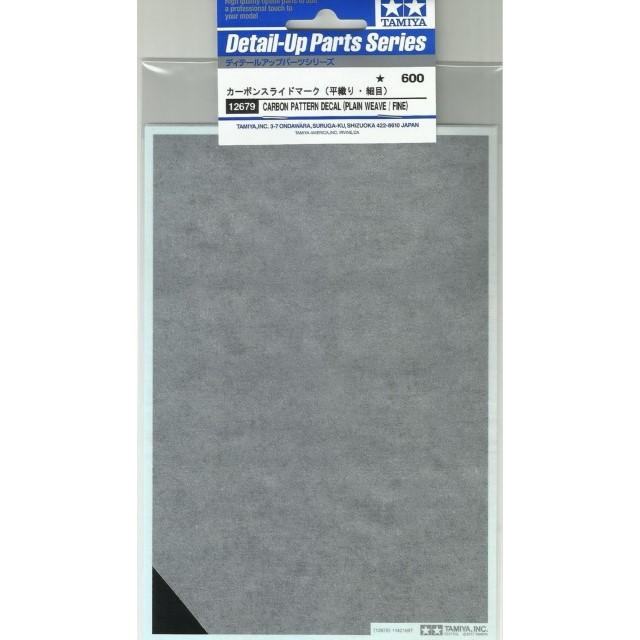 Carbon Decal Plain Weave - Fine