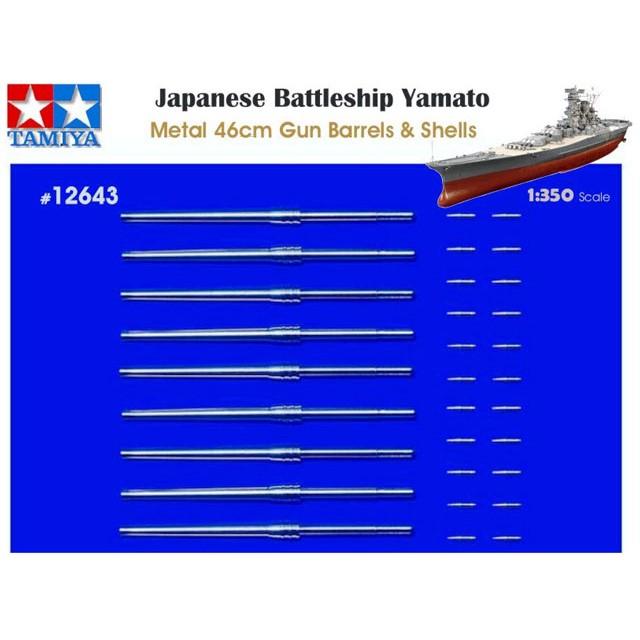 Yamato 46cm Metal Barrels & Shells