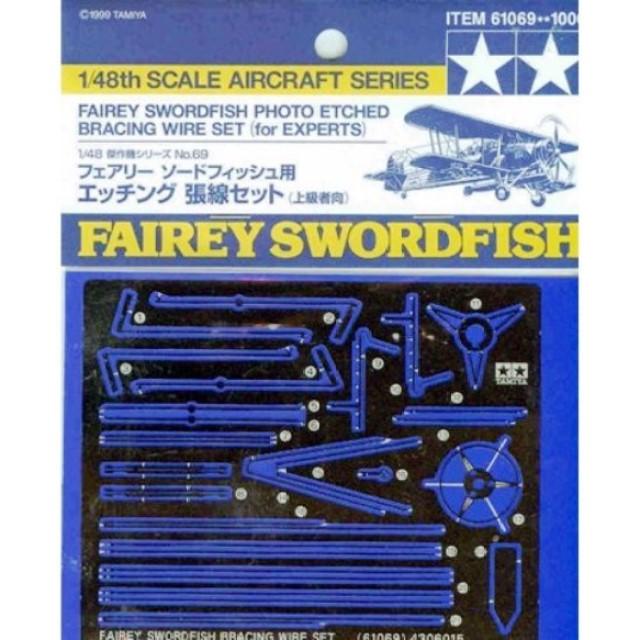 Fairey Swordfish Photo Etched Bracing Wire Set