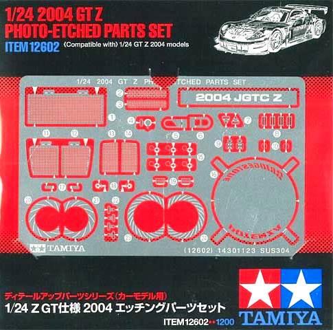 2004 GT Z Photo-Etched Parts