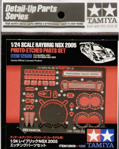 Raybrig NSX 2005 Photo Etched Parts