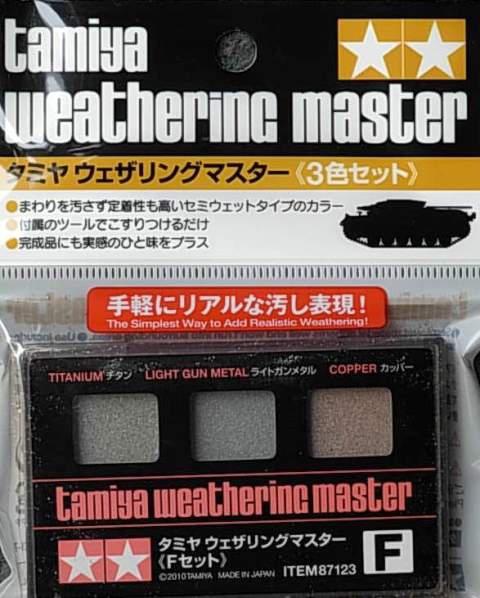 Weathering Master F Set