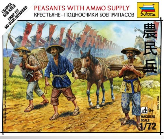 Peasant With Ammo Supply
